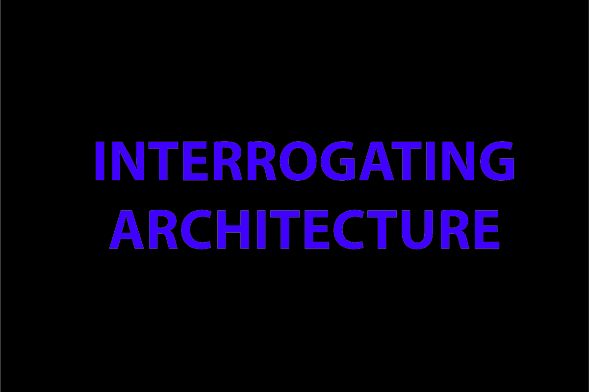 TXT_INTERROGATING